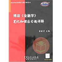http://ec4.images-amazon.com/images/I/41fbBoQ2nrL._AA200_.jpg