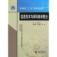 http://ec4.images-amazon.com/images/I/41fcZsmHU1L._AA200_.jpg