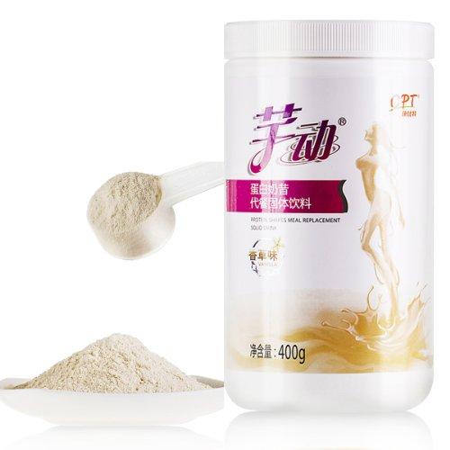 PT康比特芊动代餐东西蛋白奶昔400g减奶昔吗打当天吃瘦脸针完可以肥瘦图片
