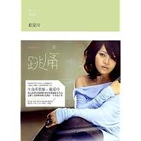 http://ec4.images-amazon.com/images/I/41fe%2Bl9Ib5L._AA200_.jpg