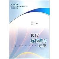 http://ec4.images-amazon.com/images/I/41feIFpx%2B3L._AA200_.jpg