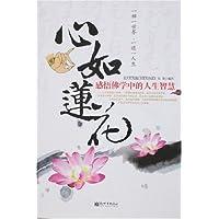 http://ec4.images-amazon.com/images/I/41feu9JJmAL._AA200_.jpg