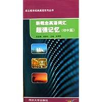 http://ec4.images-amazon.com/images/I/41ffC8AC2yL._AA200_.jpg