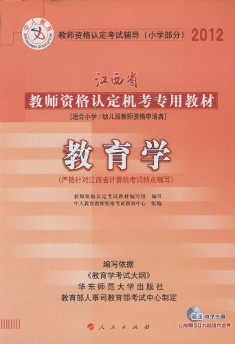 中国各省面积人口_2012各省人口