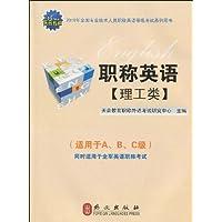 http://ec4.images-amazon.com/images/I/41fhr2NbI5L._AA200_.jpg