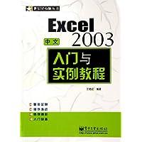 http://ec4.images-amazon.com/images/I/41fj5vfx%2B%2BL._AA200_.jpg