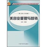 http://ec4.images-amazon.com/images/I/41fj7QMwG3L._AA200_.jpg