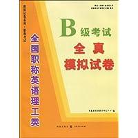 http://ec4.images-amazon.com/images/I/41fjP-KzgUL._AA200_.jpg