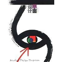 http://ec4.images-amazon.com/images/I/41flFMjbLLL._AA200_.jpg