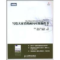 http://ec4.images-amazon.com/images/I/41foeUzERJL._AA200_.jpg