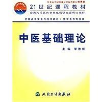 http://ec4.images-amazon.com/images/I/41frPSANQkL._AA200_.jpg