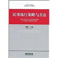 http://ec4.images-amazon.com/images/I/41frSZai88L._AA200_.jpg