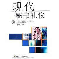 http://ec4.images-amazon.com/images/I/41ftCXcol6L._AA200_.jpg