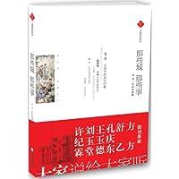 http://ec4.images-amazon.com/images/I/41fvxrt4jtL._AA200_.jpg