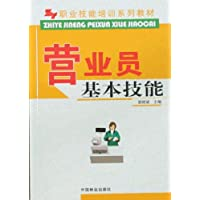 http://ec4.images-amazon.com/images/I/41fx45NdfNL._AA200_.jpg