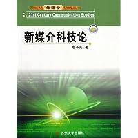 http://ec4.images-amazon.com/images/I/41fyG65lTTL._AA200_.jpg
