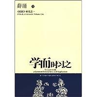http://ec4.images-amazon.com/images/I/41g2QNo3D0L._AA200_.jpg