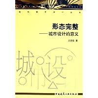 http://ec4.images-amazon.com/images/I/41g5sNpAQ3L._AA200_.jpg