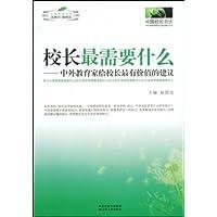 http://ec4.images-amazon.com/images/I/41g5zEvW4zL._AA200_.jpg