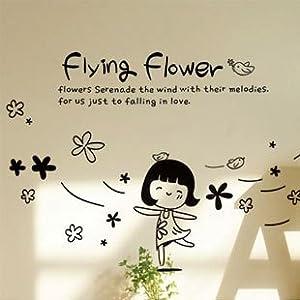 浪漫屋 墙贴〖樱桃小丸子1-250〗儿童房背景 可爱卡通