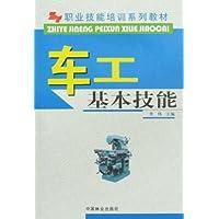 http://ec4.images-amazon.com/images/I/41g7Apq3x%2BL._AA200_.jpg
