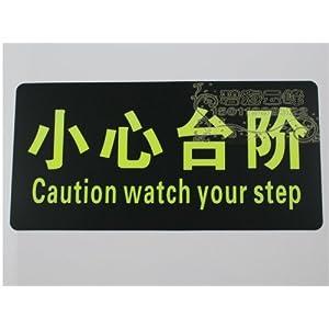 方向指示牌 消防用品 指向标志 夜光标牌 紧急逃生指示标识