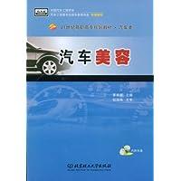 http://ec4.images-amazon.com/images/I/41g7y9HmB6L._AA200_.jpg