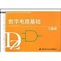 http://ec4.images-amazon.com/images/I/41g8p5nRhNL._AA200_.jpg