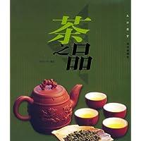 http://ec4.images-amazon.com/images/I/41g8uU%2BBc0L._AA200_.jpg