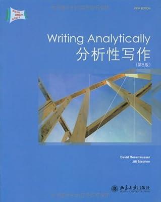 英语写作原版影印系列丛书•分析性写作.pdf