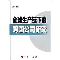 http://ec4.images-amazon.com/images/I/41gA5471LiL._AA200_.jpg