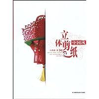 http://ec4.images-amazon.com/images/I/41gAxh7EN7L._AA200_.jpg