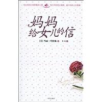 http://ec4.images-amazon.com/images/I/41gBkvzVAPL._AA200_.jpg