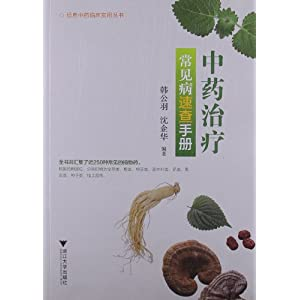 5.绿豆 6.白扁豆