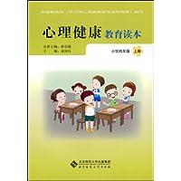 http://ec4.images-amazon.com/images/I/41gHMawY8QL._AA200_.jpg
