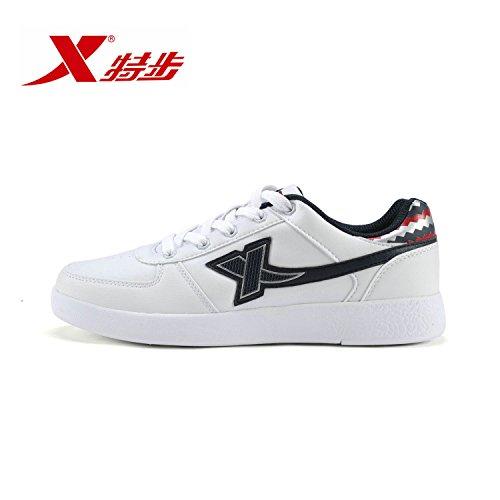 XTEP 特步 多色可选轻便时尚男板鞋988319319099