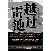 http://ec4.images-amazon.com/images/I/41gJlLvWvPL._AA200_.jpg