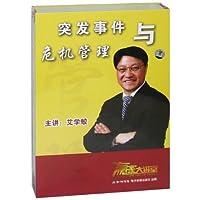 http://ec4.images-amazon.com/images/I/41gNxPGJnrL._AA200_.jpg