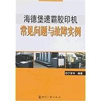 http://ec4.images-amazon.com/images/I/41gOgAgL7jL._AA200_.jpg