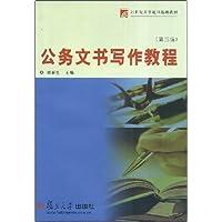 http://ec4.images-amazon.com/images/I/41gOlVzU8DL._AA200_.jpg