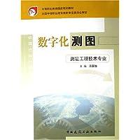 http://ec4.images-amazon.com/images/I/41gOro08V2L._AA200_.jpg