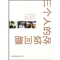 http://ec4.images-amazon.com/images/I/41gSiDkT9eL._AA200_.jpg