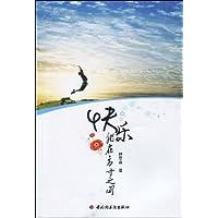 http://ec4.images-amazon.com/images/I/41gU3aZZnHL._AA200_.jpg