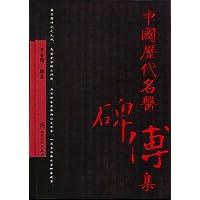 http://ec4.images-amazon.com/images/I/41gUhY8RBQL._AA200_.jpg