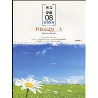 http://ec4.images-amazon.com/images/I/41gYWq25LtL._AA200_.jpg