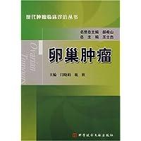 http://ec4.images-amazon.com/images/I/41gZnpodAeL._AA200_.jpg