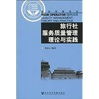 http://ec4.images-amazon.com/images/I/41gfCGOtY%2BL._AA200_.jpg