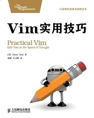 Vim实用技巧.pdf