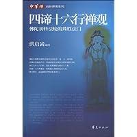 http://ec4.images-amazon.com/images/I/41ghAxK-WJL._AA200_.jpg