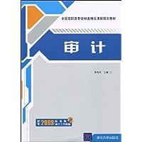 http://ec4.images-amazon.com/images/I/41ghT-qQn6L._AA200_.jpg